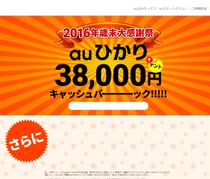 DTI(auひかり)公式サイト